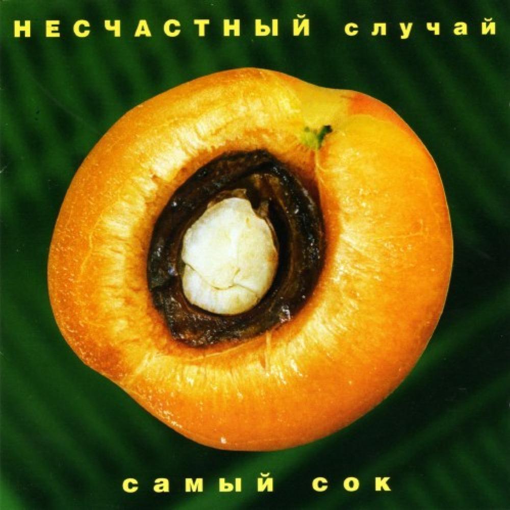 Валерий Ерёмин: Favorites